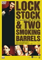 LOCK,STOCK&TWO SMOKING BARRELS